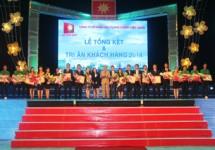 Tập đoàn Phú Cường tổ chức Lễ tổng kết & tri ân khách hàng năm 2014