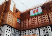 Dự án Chung cư Bộ Công an: Tiến độ xây dựng Tháng 09/2015